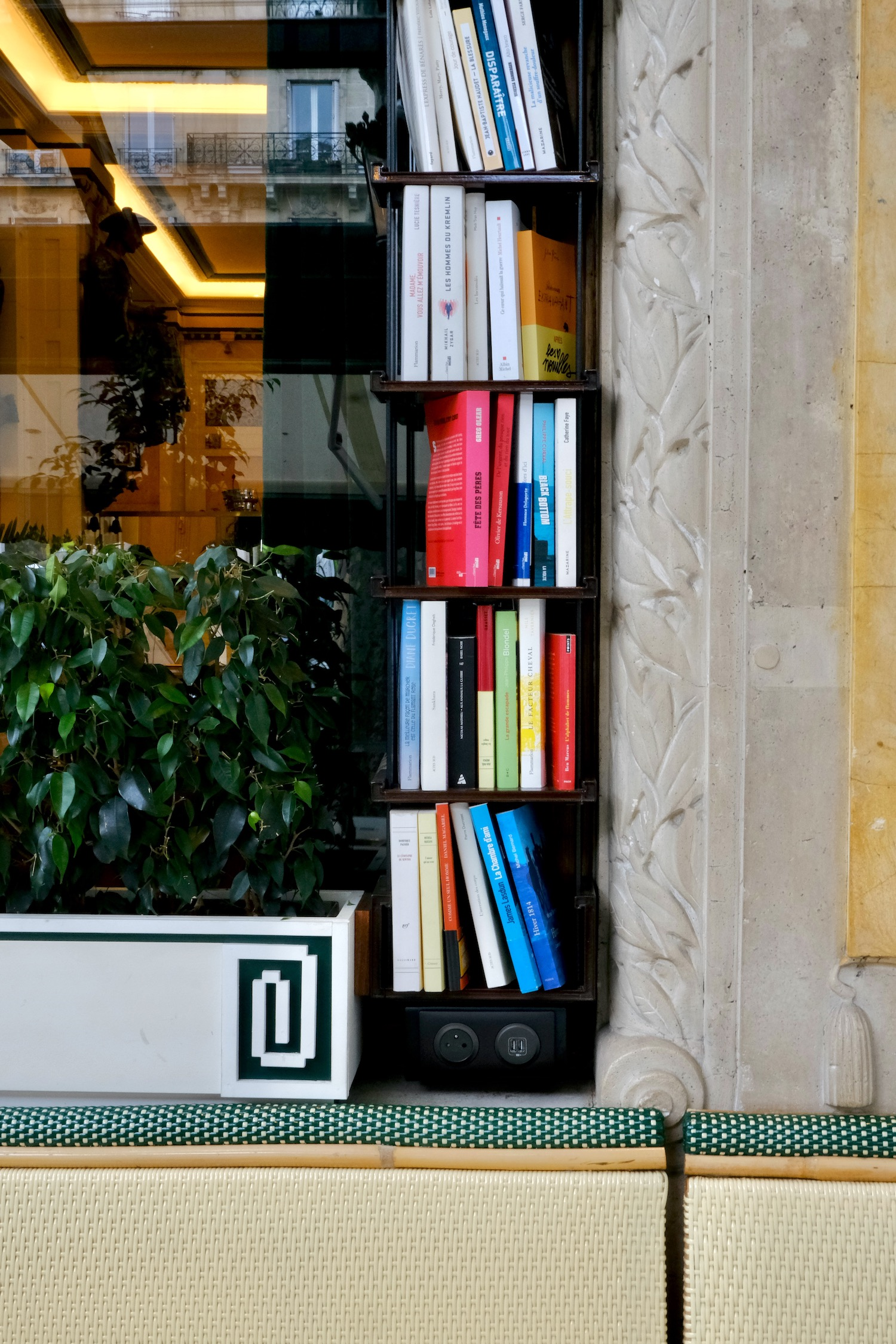 Articles about France Les Deux Magots bookshelf