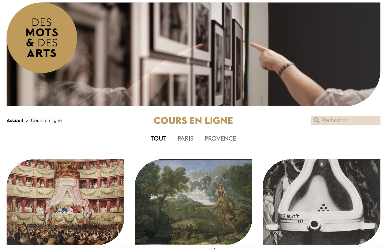 DMDA online courses