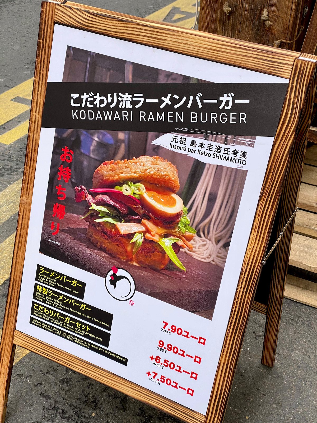 kodawari ramen burger paris